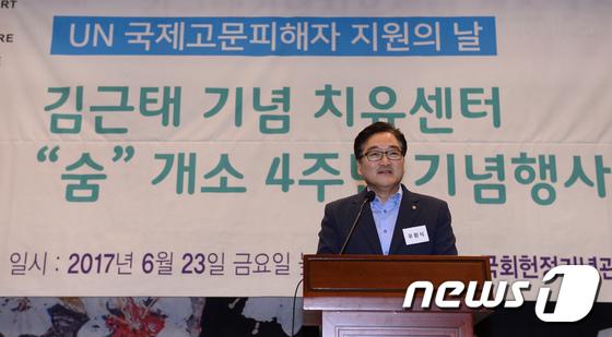 """우원식 """"영원한 민주주의자 김근태 형...그 길 따라 걸어갈 때"""""""