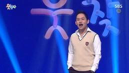 """[단독] 김형인 """"너무 힘들어""""...변호사 """"오늘 도박장 투자자 고소 완료""""..."""