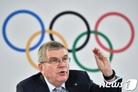"""바흐 IOC 위원장 """"도쿄올림픽 성공 개최, 확실히 준비 중"""""""