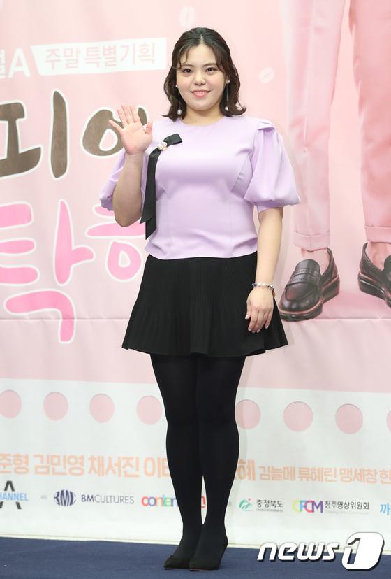 김민영, 아름다운 미소