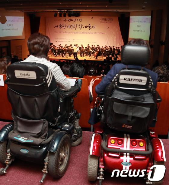 국회, 서울장애인합창예술제 개최