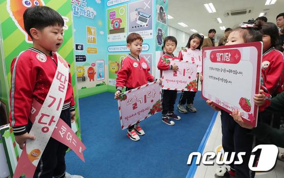 서울시선관위 '어린이도 선거체험 할 수 있어요'