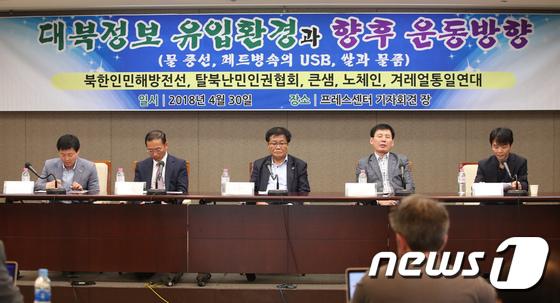 북한에 USB·쌀과 물품 보내겠다