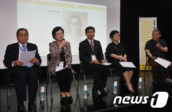 \'서간도 시종기 낭독회\' 개최…여성독립운동가 재조명