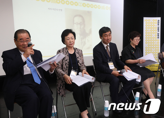 여성 독립운동가 이은숙의 '서간도 시종기' 낭독회