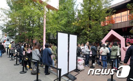 '방탄소년단 팝업스토어 오픈'