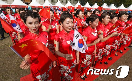 \'2019 제7회 서울·중국의 날\' 행사