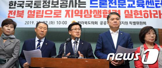 한국국토정보공사 \'드론전문교육센터\' 전북 설립으로 지역상생 협력하라!