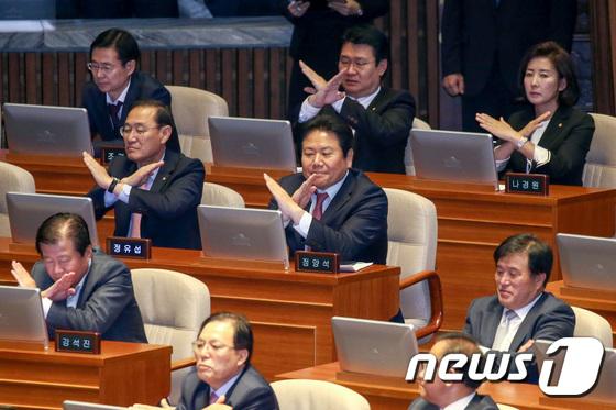 엑스하는 한국당