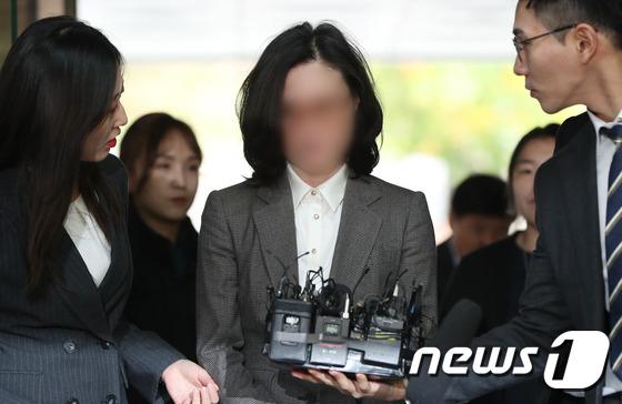 조국 전 장관 부인 정경심 교수, 영장실질심사