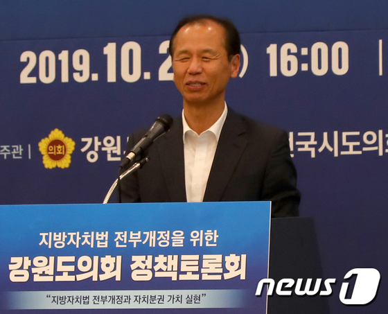 최문순 강원지사, '실질적 지방자치권 확보돼야'