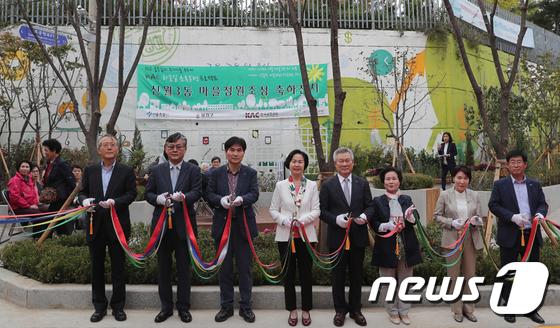 서울 신월동 일대 '쓰레기장에서 초록마을로'