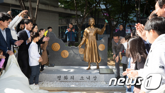 서울 자치구 18번째로 공개된 영등포 평화의 소녀상