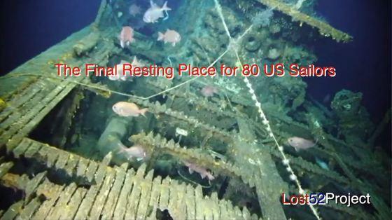 75 년 만에 바다에서 발견 된 태평양 전쟁 중 미국 잠수함 침몰