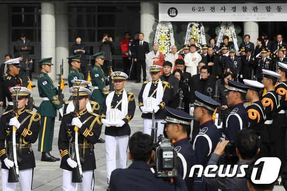 6.25 전사 경찰관 합동 안장식