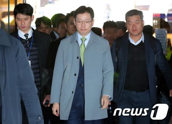 항소심 결심공판 출석하는 김경수 경남지사
