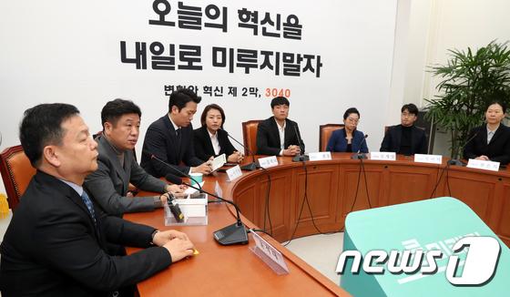 변혁 신당기획단 첫 회의
