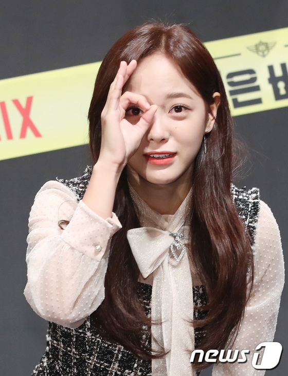 김세정, 밤하늘의 별처럼 반짝이는 눈동자