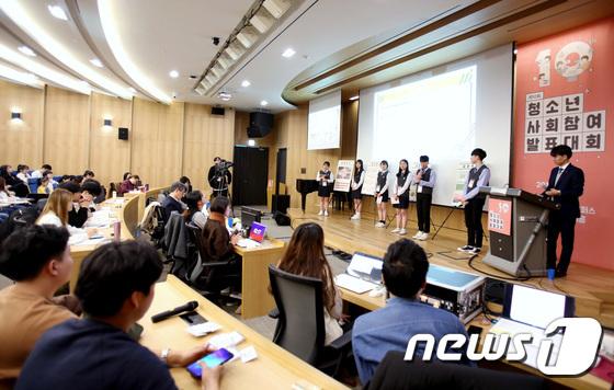 발표하는 두루고등학교 성화요원팀