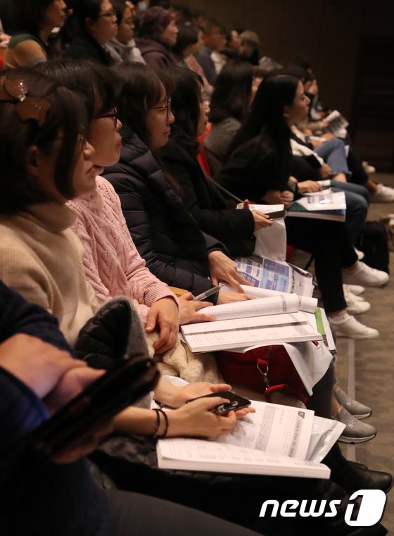 대입 지원 전략 설명회 찾은 학생·학부모