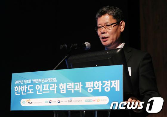 김연철 장관, 제1회 한반도인프라포럼 기조연설
