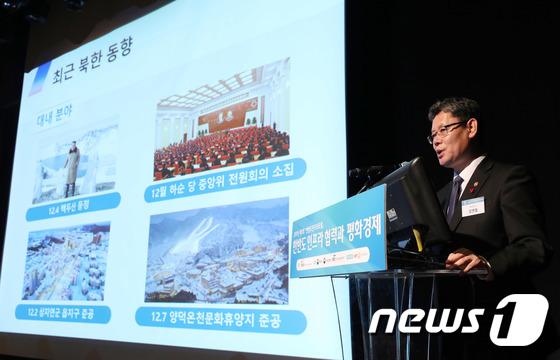 북한 동향 밝히는 김연철 장관