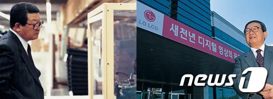 구자경 LG그룹 명예회장 별세, 향년 94세