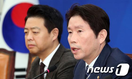 """이인영 원내대표 """"4+1 합의안 마련 안 된 것 유감"""""""