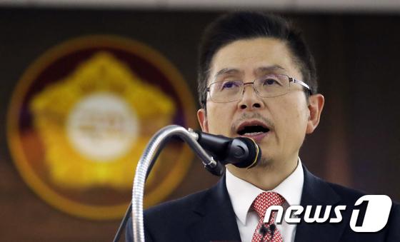 """황교안 """"4+1 독재 카르텔 깨기 위해 더 굳세게 싸워야"""""""