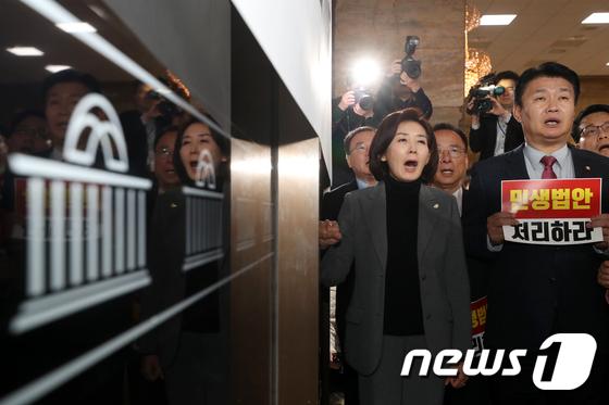 자유한국당 '본회의 열어라'