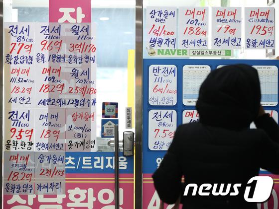 6년 연속 상승한 서울 아파트 가격