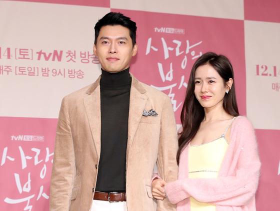 """""""열애NO"""" 현빈·손예진 '사랑불' 여운이 만든 온라인발 ♥해프닝(종합)"""