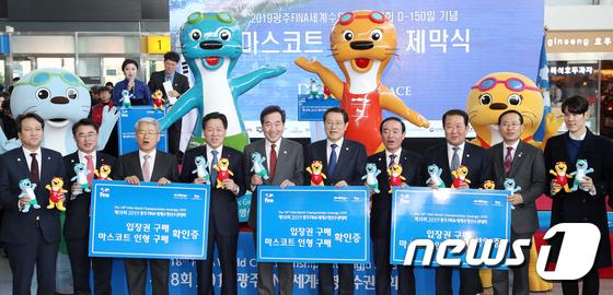 '광주수영세계선수권대회 성공 개최를 기원하며'