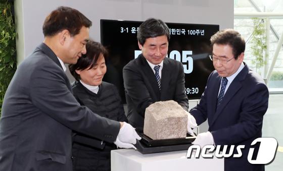 \'서울 돌의 귀환\'