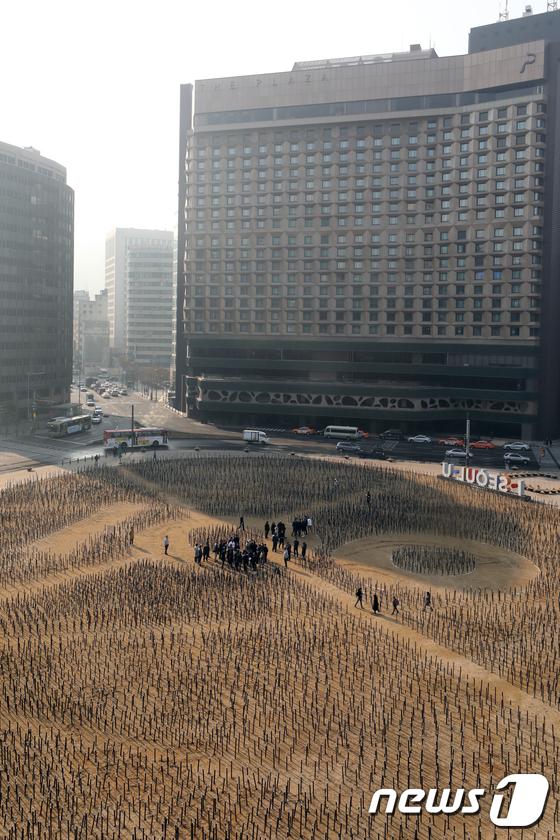 서울광장에 독립운동가 이름을 새기다