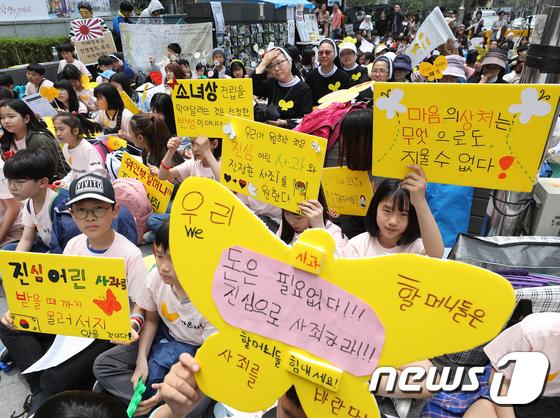 노란 나비 가득한 수요시위