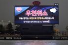 프로야구 7일 광주-대전 경기, 우천취소…추후편성