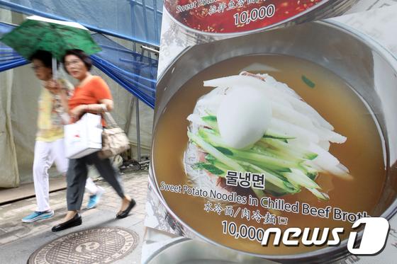 외식가격 1년새 줄줄이 상승