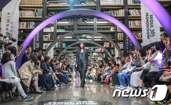서울책보고에서 열린 서울365 패션쇼