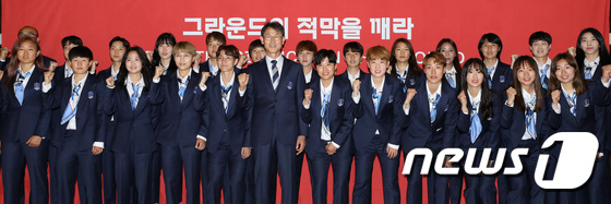 여자월드컵 출전하는 한국 여자 축구대표팀