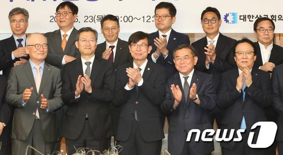 공정위, 대기업집단간 정책간담회