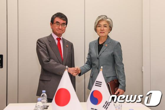한일 외교장관 회담