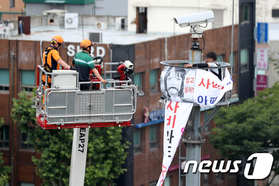 CCTV 타워 접근하는 경찰과 소방