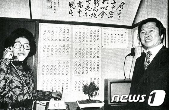 1979년 가택연금 시절의 김대중 전 대통령 내외