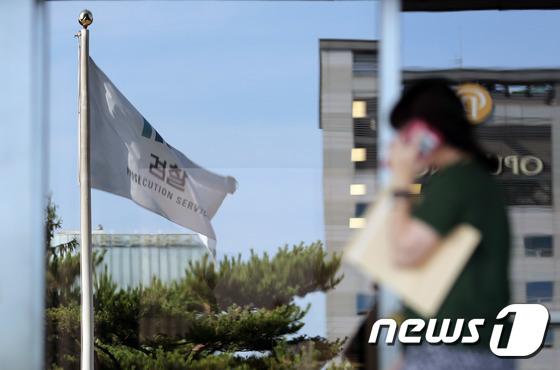 검찰총장에 윤석열 지명 '개혁·쇄신 물갈이 신호탄'