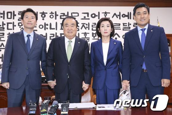 문희상, 여야 교섭단체 3당 원내대표 회동