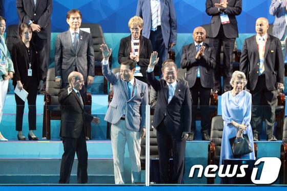 세계수영선수권대회 개막식 참석한 文 대통령