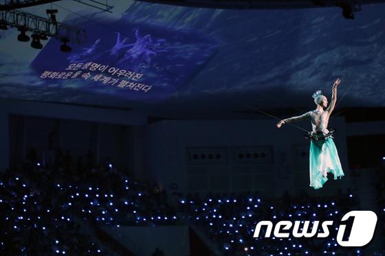 '광주세계수영선수권대회 개막합니다'