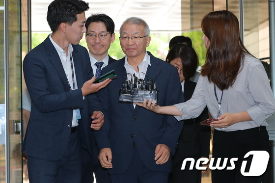 양승태 전 대법원장 '보석 후 첫 공판'