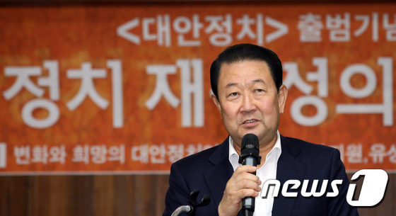 대안정치 발언하는 박주선 의원